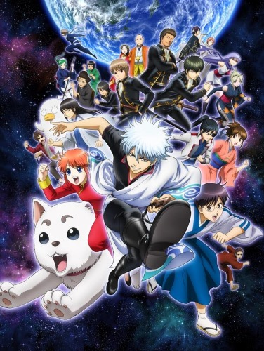 Gintama: Jump Festa 2015BT1080PBluRay