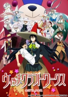 Witch Craft Works OVA