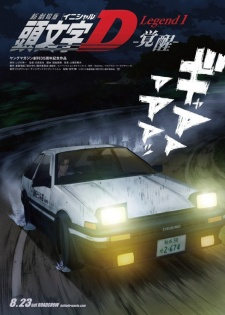 New Initial D Movie: Legend 1 - KakuseiBT1080PBluRay