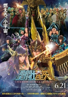 Saint Seiya: Legend of Sanctuary – Movie