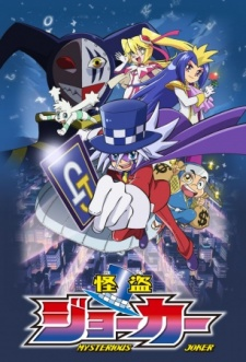 Kaitou Joker 2nd Season