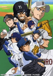 Diamond no Ace: Second Season