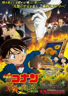 Watch Detective Conan: The Sunflowers of Inferno full episodes online English Sub.