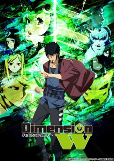 Watch Dimension W full episodes online English Sub.