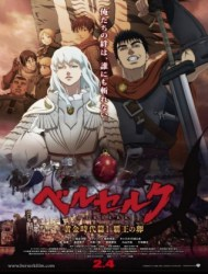 Berserk: Golden Age Arc I - The Egg of the King