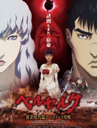 Berserk: Golden Age Arc II – The Battle for Doldrey