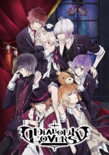 DIABOLIK LOVERS OAD