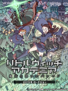Little Witch Academia: Mahou Shikake no Parade