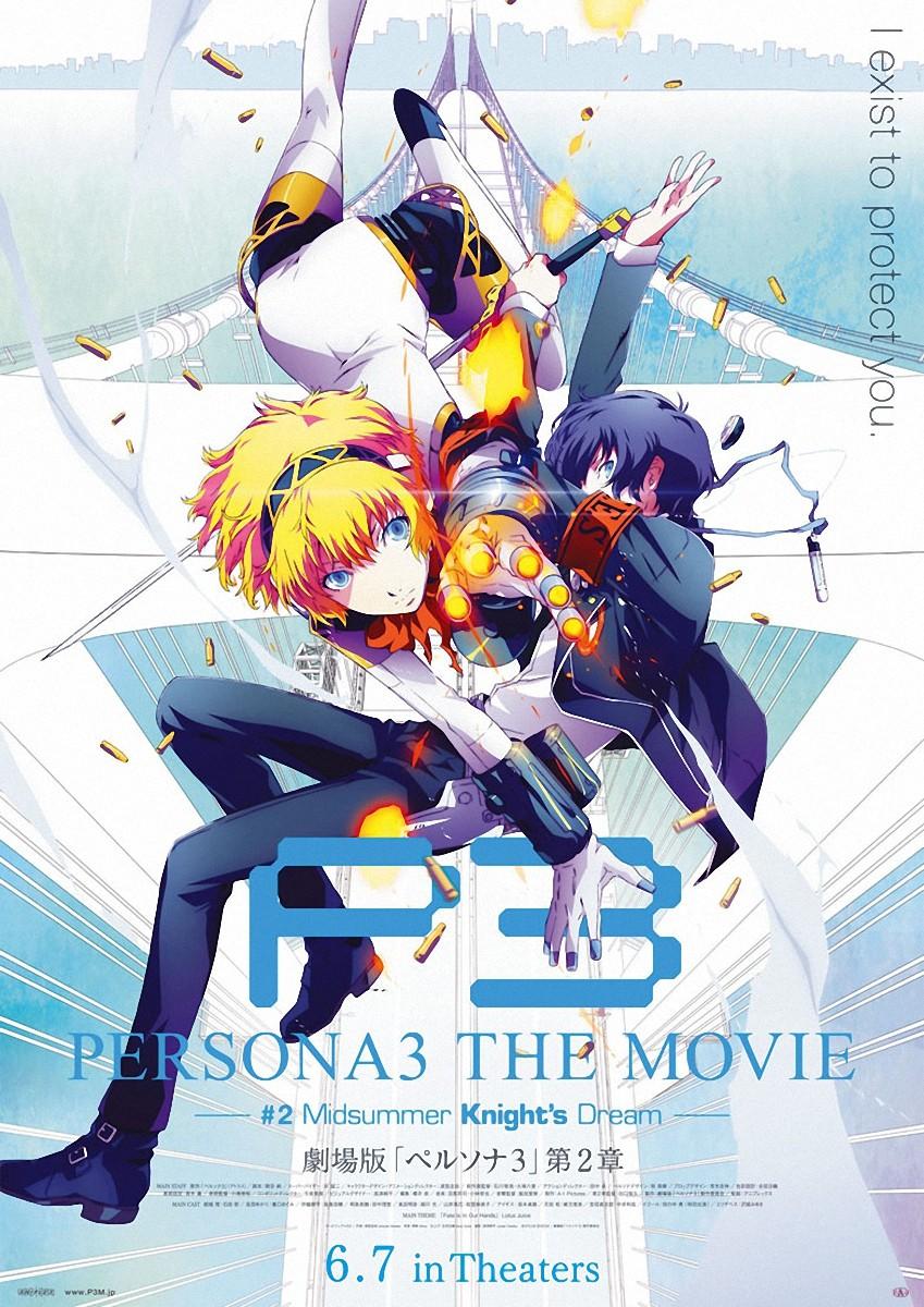 Persona 3 the Movie 2: Midsummer Knight's DreamBT1080PBluRay