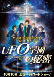 UFO Gakuen no HimitsuBT1080PBluRay